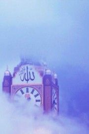 Allahu Akbar Calligraphy in the Clouds (Makkah, Saudi Arabia)