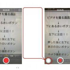 1イーンスパイア(株) 横田秀珠の著作権を尊重しつつ、是非ノウハウはシェアして行きましょう。 iPhoneで動画を撮りながらシャッター音なしで写真を撮る方法 動画を撮りな がら、写真を 撮る事が出来 ます。動画を 撮っているの でシャッター 音は無し! 撮った写真は 動画と共にカ メラロールに 保存されます。. http://slidehot.com/resources/iphonedeworinagarashattaana
