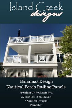 Mermaid & Sea Turtle Nautical Gate Custom Gate, Garden Gate, Entryway Stair Gate, Porch Gate, Coastal Gate, Side Entrance Gate, Dock Gate, Deck Gate, Breezeway Gate, Gates and Fences, Tropical Design Gate, Caribbean Design Gate, Nautical Gate, Beach House Gate, Bahamas Porch Railing