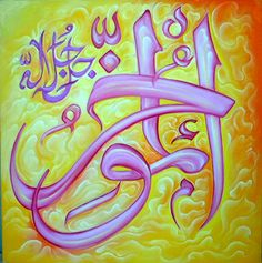 These The Holy Names Of Almighty Allah.