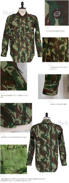 画像: デッドストック ポルトガル軍70sリザードカモヘリンボーンフィールドシャツ