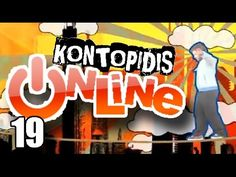 Ponzi - Κοντοπίδης Online 19