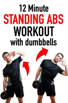 12 Minute Standing Abs Workout with dumbbells on Tone-and-Tighten – this left my abs SO sore! 12 Minute Standing Abs Workout with dumbbells on Tone-and-Tighten – this left my abs SO sore! Ab Workout With Weights, Six Pack Abs Workout, Abs Workout For Women, Waist Workout, Ab Workout At Home, At Home Workouts, Ab Workouts With Dumbells, Abs Weight Workout, Everyday Ab Workout