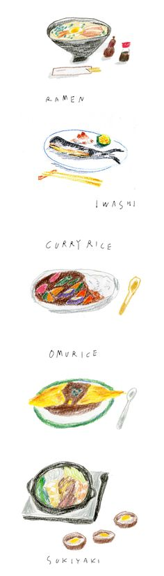Japanese comfort foods by Emmy Reis