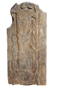 A sculpture of a mysterious, never-before-seen Roman deity has been unearthed in an ancient temple in Turkey. The 1st century B.C. relief, of an enigmatic bearded god rising up out of a flower or plant, was discovered at the site of a Roman temple near the Syrian border.
