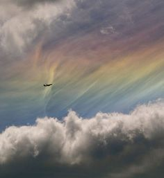 Grande fue la sorpresa de los habitantes de Chiclayo, al norte de Perú, al ver aparecer el pasado fin de semana lo que se conoce como arcoíris de