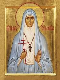 Image result for icons of st Joanna