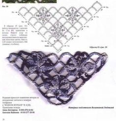 Crochet shawl chart: also chaple veil.This Pin was discovered by RieRavelry: Project Gallery for My Blue Jeans Shawl pattern by Knottie by Nature Easy Crochet Shrug, Crochet Poncho, Knitted Shawls, Crochet Scarves, Crochet Clothes, Crochet Lace, Crochet Motifs, Crochet Diagram, Crochet Stitches Patterns