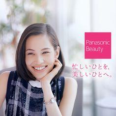 Panasonic Beauty | Panasonic