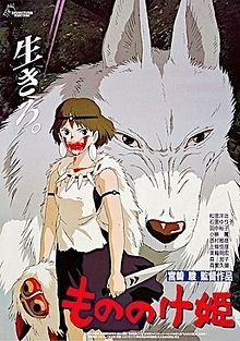 Princess Mononoke is a period drama set specifically in the late Muromachi period of Japan but with numerous fantastical elements. The story concentrates on involvement of the outsider Ashitaka in the struggle between the supernatural guardians of a forest and the humans of the Iron Town who consume its resources. There can be no clear victory, and the hope is that relationship between humans and nature can be cyclical.[1]