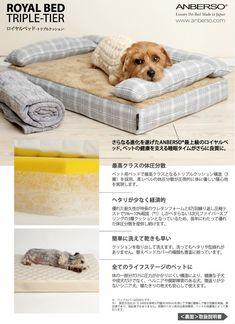体圧分散を考える Anberso Blog 犬 介護 ペット ペット用ベッド