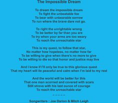 Unreachable lyrics