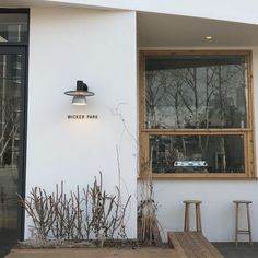 Cafe Shop Design, Coffee Shop Interior Design, Store Design, Small Coffee Shop, Japanese Coffee Shop, Coffee Cozy, Cafe Exterior, Shop Facade, Restaurant Design