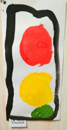 Светофор. Рисуем гуашью. Pot Holders, Painting, Art, Art Background, Hot Pads, Potholders, Painting Art, Kunst, Paintings