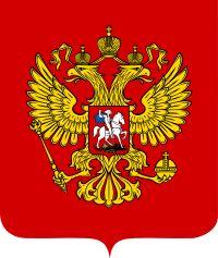 Brasão de armas da Russia. Coat of arms of Russia.