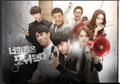 You Are All Surrounded (너희들은 포위됐다)  Starring Lee Seung Gi and Cha Seung Won  (DramaFever)