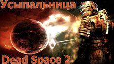 Dead Space 2 Прохождение игры на русском [#5]
