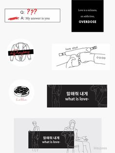 'EXO Black and white stickers ' Sticker by Maupass Exo Stickers, Printable Stickers, Cute Stickers, Bts Black And White, Black And White Stickers, Cute Little Drawings, Cute Kawaii Drawings, Logo Sticker, Sticker Design