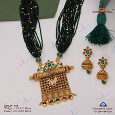 Get In Touch With us on New Gold Jewellery Designs, Gold Mangalsutra Designs, Gold Earrings Designs, Necklace Designs, Gold Jewelry, Beaded Jewelry, Jewelry Design, India Jewelry, Designer Jewelry
