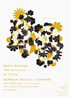 Suzie Kuroiwa Anniversary for Singing by Terashima Design Co. Graphic Design Posters, Graphic Design Typography, Graphic Design Illustration, Graphic Design Inspiration, Layout Design, Print Design, Church Design, Typographic Poster, Japanese Graphic Design