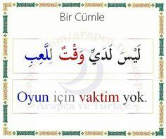 Turkish Lessons, Arabic Lessons, Learn Turkish Language, Arabic Language, Tooth Cartoon, English Vinglish, Learn Arabic Online, Language Quotes, Learning Arabic