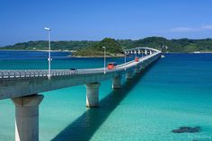 beautiful Tsunoshima Bridge, Japan!!!!!!!!!!!!!!