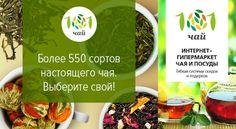 pitanie продукты питания Coconut Water, Drinks, Blog, Drinking, Beverages, Drink, Blogging, Beverage