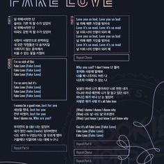 Fanchant Guides – BTS Kookie Monster L Love You, Fake Love, Bts Song Lyrics, Madly In Love, Foto Bts, Text Me, Kpop, Songs, Corner