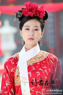 Au Panda Rêveur: Bu Bu Jing Xin (Cdrama)