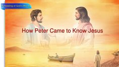 When the Lord Jesus was arrested and stood trial, Peter denied Him three times. Why didn't the Lord give the keys of the kingdom of heaven to other disciples, but only to Peter? Here's the answer. Praise Songs, Praise And Worship, Praise God, Worship God, Christian Videos, Christian Movies, Why Jesus, Kingdom Of Heaven, Follow Jesus