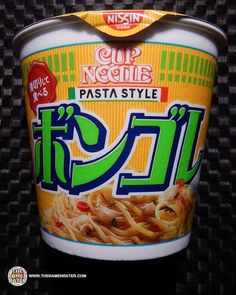 The Ramen Rater reviews this new Nissin Cup Noodle Pasta Style Vongola from Japan