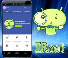 download iRoot terbaru 2016 versi 3.0.2 apk, aplikasi untuk root android terbaik dan mudah digunakan support semua merek ponsel android