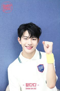 Asian Actors, Korean Actors, Golden Child, Woollim Entertainment, Child Life, Jaehyun, Ikon, Boy Fashion, Cute Boys