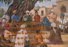 Punjabiyat Punjabi Culture, Geometry, Math, Painting, Math Resources, Painting Art, Paintings, Early Math, Painted Canvas