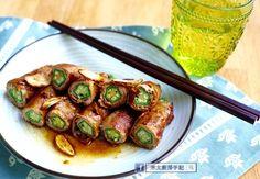 《汁燒秋葵肉卷》食譜、作法 | 米太廚房手記的多多開伙食譜分享