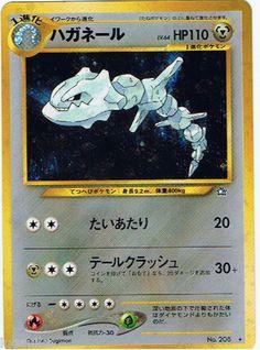 Pokemon Card Holo Rare Steelix No 208 Japanese NEO 1 Low combined ship Japanese Pokemon Cards, Rare Pokemon Cards, Pokemon Trading Card, Trading Cards, Card Games, Game Cards, Pokemon Go, Fan Art, Baseball Cards
