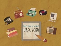 Learn Chinese .Teach Chinese. 紐約。教中文。筆記。: Use iPad App DecoSama to make your own Picture Card
