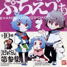 Rei Ayanami, Neon Genesis Evangelion, Anime Characters, Artwork, Sash, Art, Work Of Art, Auguste Rodin Artwork, Artworks
