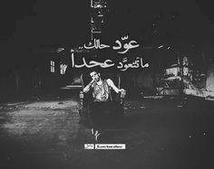 arab arabic عربي عرب بالعربي