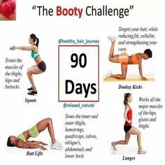 Butt Workouts | Get Some. | Butt Workout, Fitness, Exercise