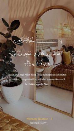 Pray Quotes, Hadith Quotes, Quran Quotes Love, Quran Quotes Inspirational, Islamic Love Quotes, Muslim Quotes, Qoutes, Allah Wallpaper, Islamic Quotes Wallpaper