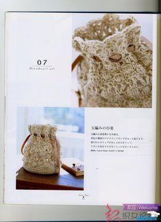 Crochet Case, Crochet Diagram, Crochet Patterns, Crochet Handbags, Crochet Purses, Crotchet Bags, Crochet Crafts, Diy And Crafts, Coin Purse