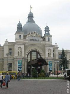 Львов, Центральный железнодорожный вокзал
