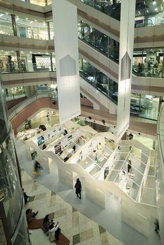 わたしのばしょ / Exhibition / 2010 / Produce + Exhibition design