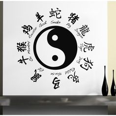 Add depth to your home with this room-enhacing vinyl decal. Easy to apply, these decals bring new vitality to any space. The paint-like appearance gives the image dimension. Decals can be applied to a Wall Decals, Vinyl Decals, Wall Art, Feng Shui, Yin Yang Tattoos, Chinese Calendar, Chinese Astrology, Online Art Gallery, China