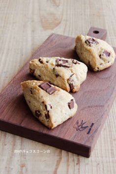 Chocolate Scones Made with Pancake Mix Vegtable Casserole Recipes, Hashbrown Casserole Recipe, Healthy Casserole Recipes, Japanese Cake, Fall Dinner Recipes, Vegetable Drinks, Vegetarian Chocolate, Breakfast Recipes, Food And Drink