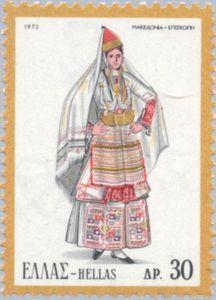 Female Costume from Episkopi, Macedonia