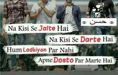 friendship khatarnak status in hindi Hindi Attitude Quotes, Ego Quotes, Attitude Quotes For Boys, People Quotes, Life Quotes, Best Friend Quotes Instagram, Best Friend Quotes Funny, Funny Quotes, Friendship Quotes In Hindi