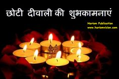 Dear all, Wish u and your family a very happy diwali. May God fulfill all your wishes in wealth, health & happiness in your life.