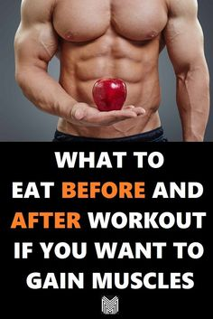 fitness Read my ultimate guide of what to eat before and after workout if you want to gain muscles. Fitness Before After, Muscle Gain Workout, Muscle Building Workouts, Muscle Building Foods, Weight Training Workouts, Gym Workout Tips, Workout Fitness, Yoga Fitness, Bodybuilding